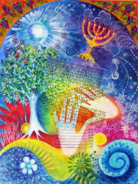 judaica studies 2016