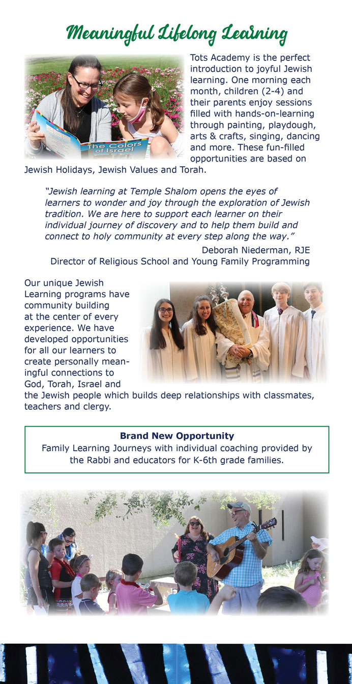 Membership-Trifold-2021-pg3